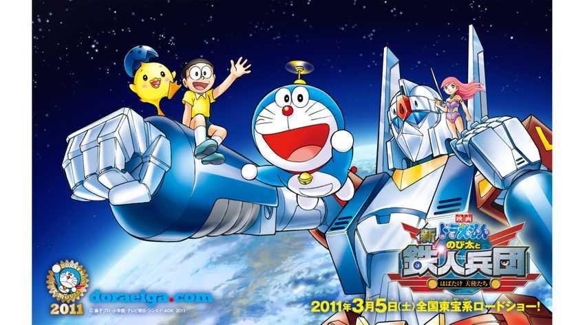 電影哆啦A夢:新大雄與鐵人兵團~振翅吧 天使們