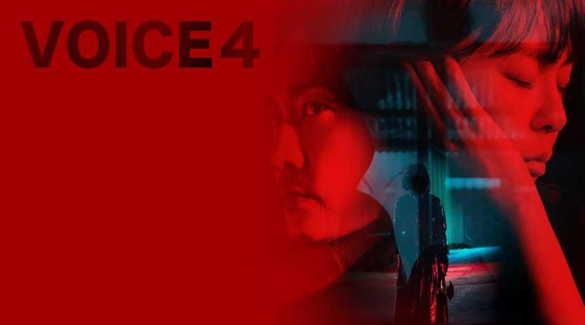 VOICE4