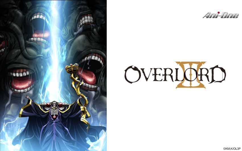 OVERLORD 第三季