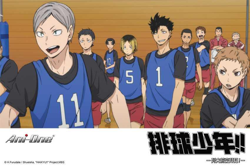 排球少年OVA1:列夫前來拜見!