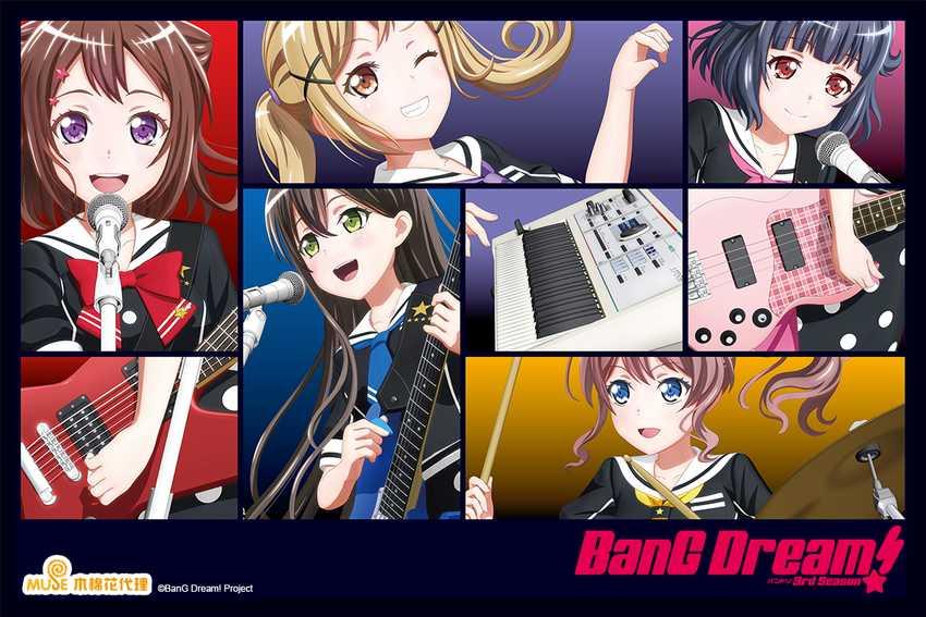 BanG Dream!(第三季)