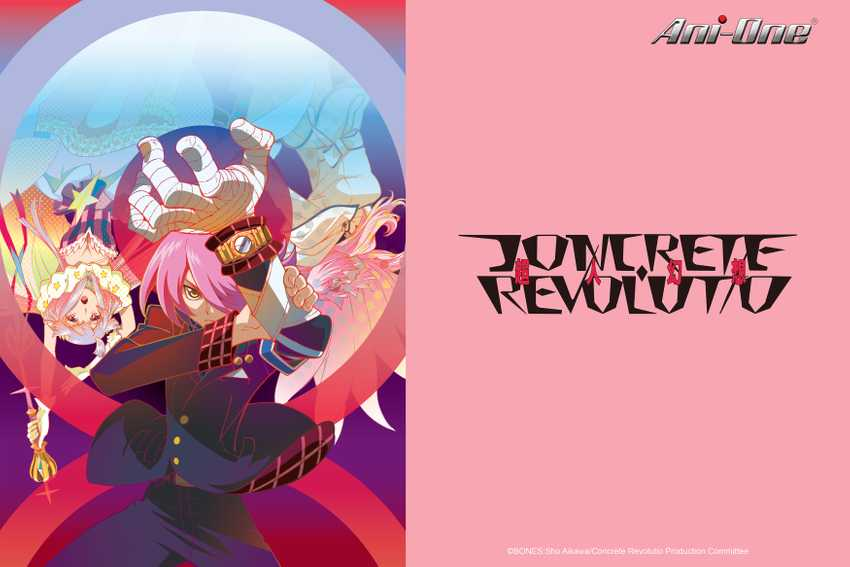 Concrete Revolutio~超人幻想~
