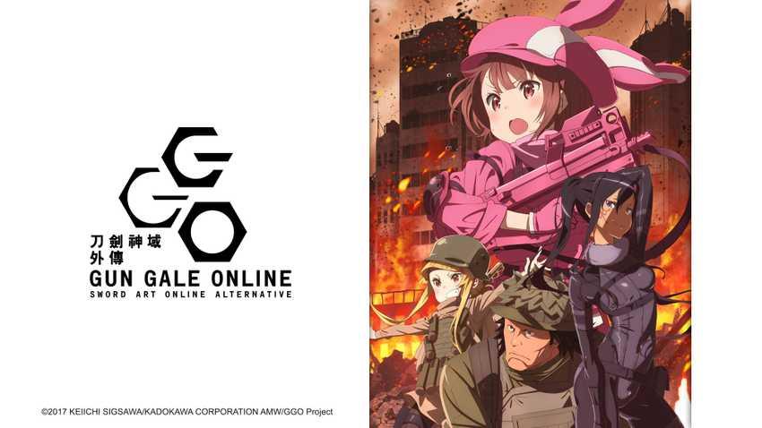 刀劍神域外傳 Gun Gale Online (國語版)
