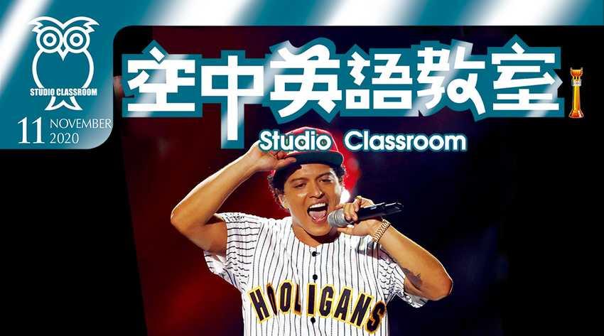 2020十一月號 空中英語教室